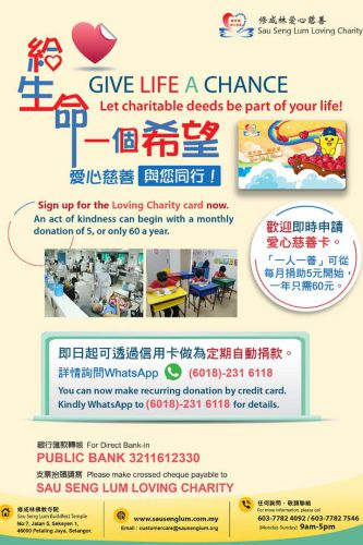 An act of kindness, sign up for the loving charity card now