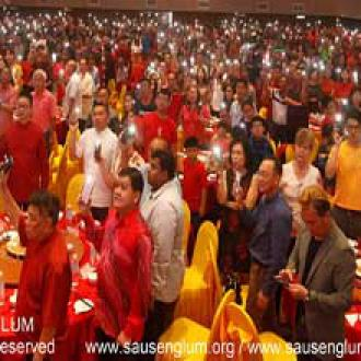 "2020-02-02 Sau Seng Lum Charity Dinner ""Million Hearts as One, Full Blossom of Great Aspiration"""